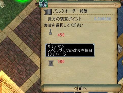 f:id:UO-SAKURA-K:20161122205811j:plain