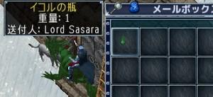 Sasara