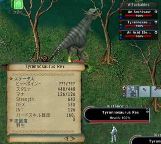 Tyannosaurus_rex1