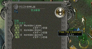 8_foxx