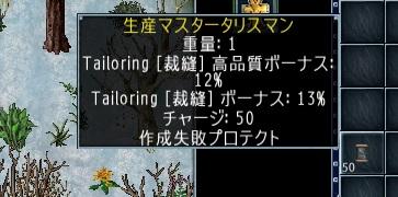 f:id:UO-SAKURA-K:20161211034426j:plain