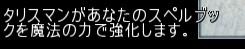 f:id:UO-SAKURA-K:20170118211856j:plain