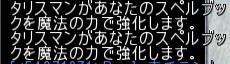 f:id:UO-SAKURA-K:20170118212115j:plain