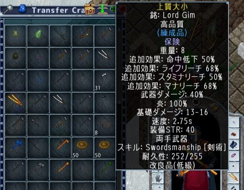 f:id:UO-SAKURA-K:20170321214511j:plain