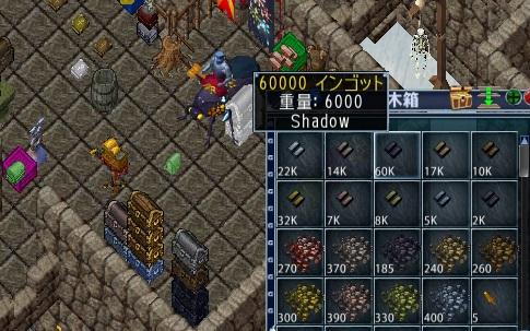 Shadow Iron Elemental