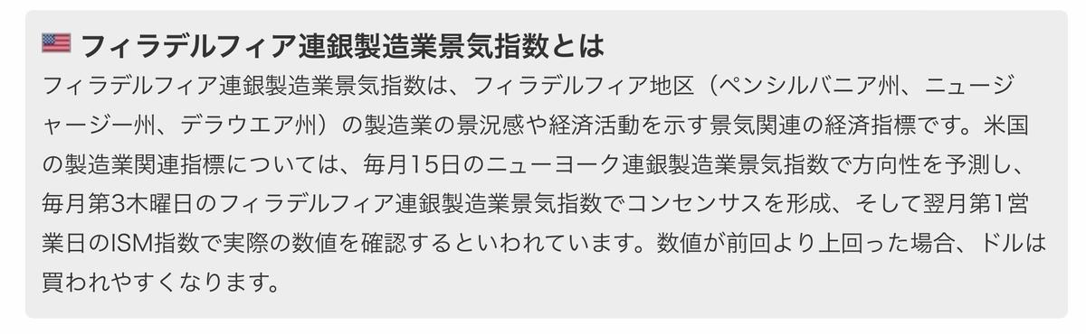 f:id:US-Stocks:20201015155047j:plain
