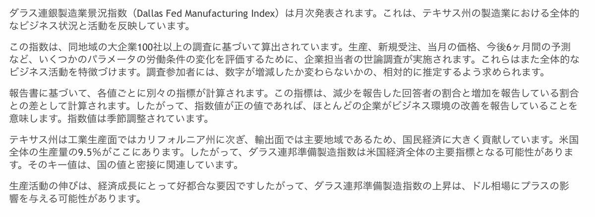 f:id:US-Stocks:20201026154641j:plain