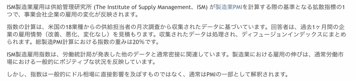 f:id:US-Stocks:20201102230753j:plain