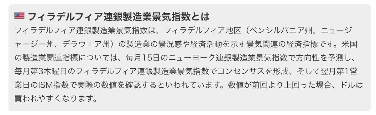 f:id:US-Stocks:20210415214950j:plain