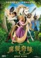 中国語版ポスター