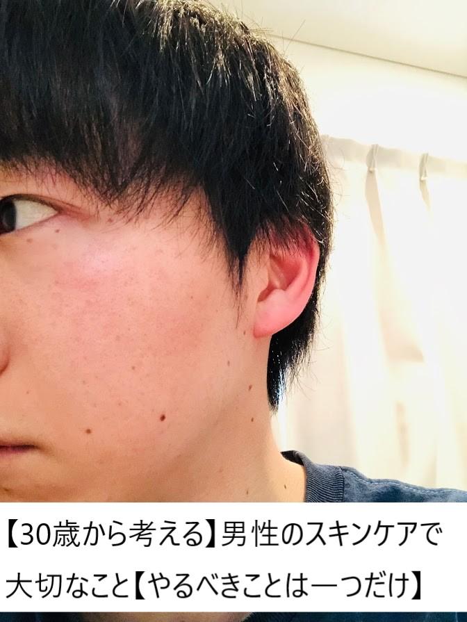 f:id:USURA:20190504150358j:plain