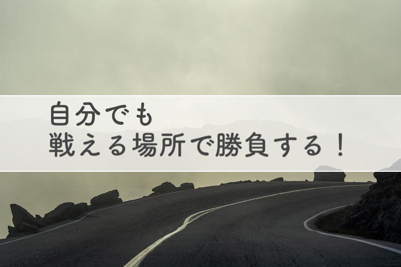 f:id:UTTAM:20201119230551j:plain