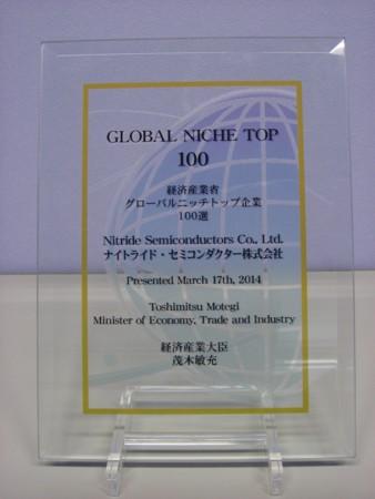 グローバル ニッチ トップ 企業 100 選 グローバルニッチトップ企業とは?世界的超優良27銘柄からバリュー投...