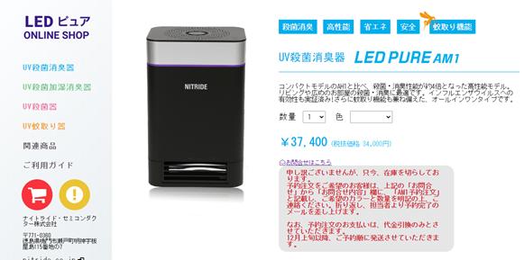 f:id:UV-Flower:20201007165602p:plain