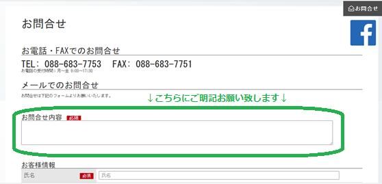 f:id:UV-Flower:20201007165728p:plain
