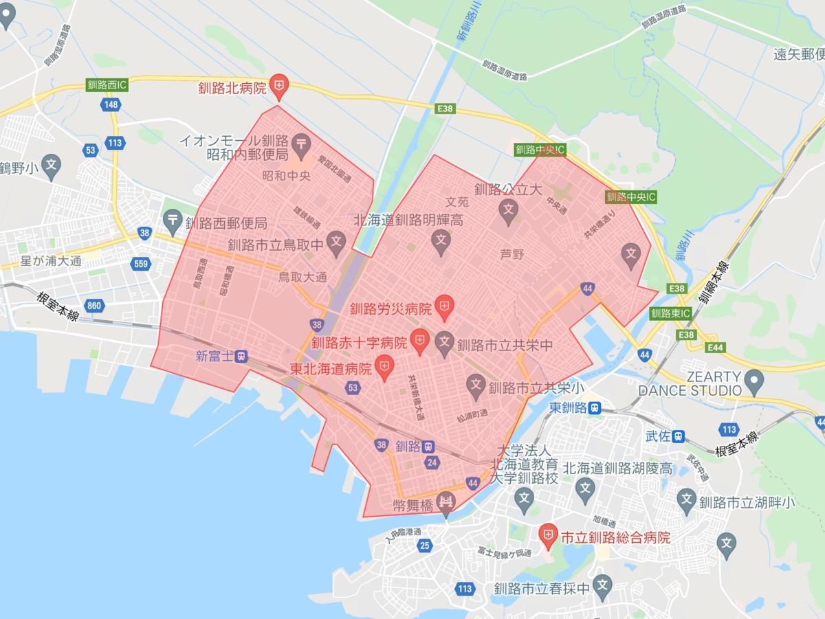出前館 北海道釧路エリアの地図