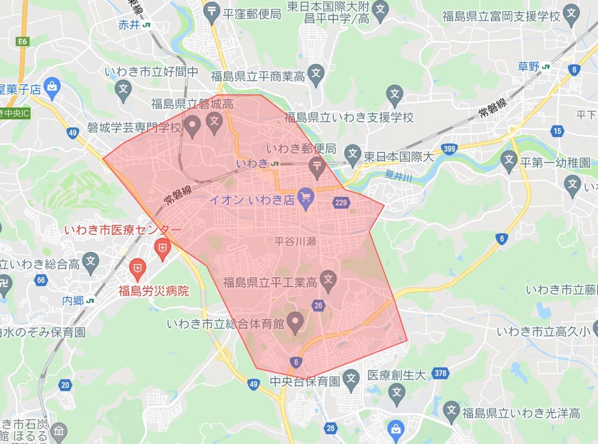 出前館 福島県福島市の配達可能エリアマップ