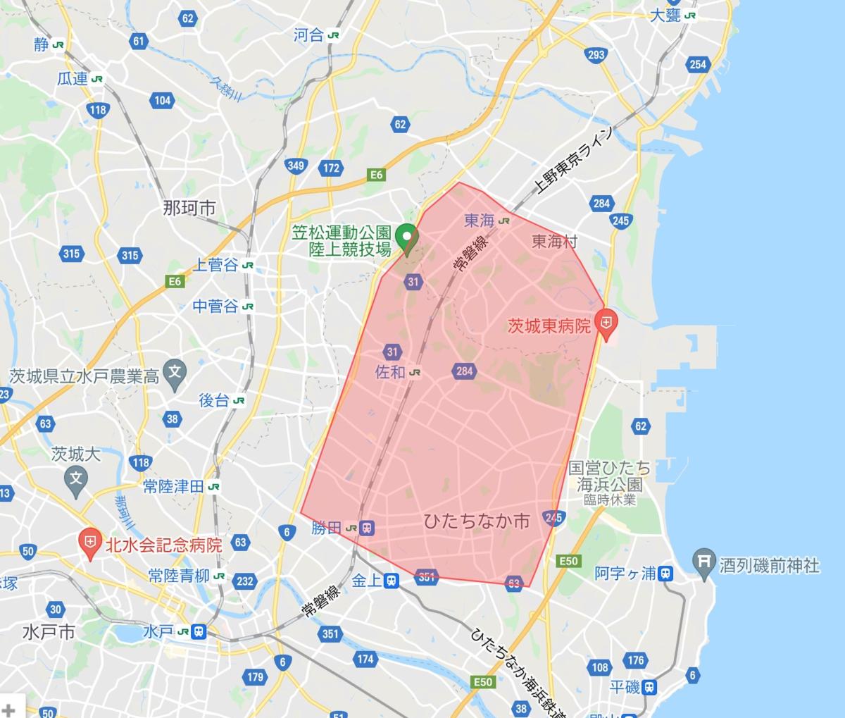 出前館 茨城県ひたちなか市のエリアマップ