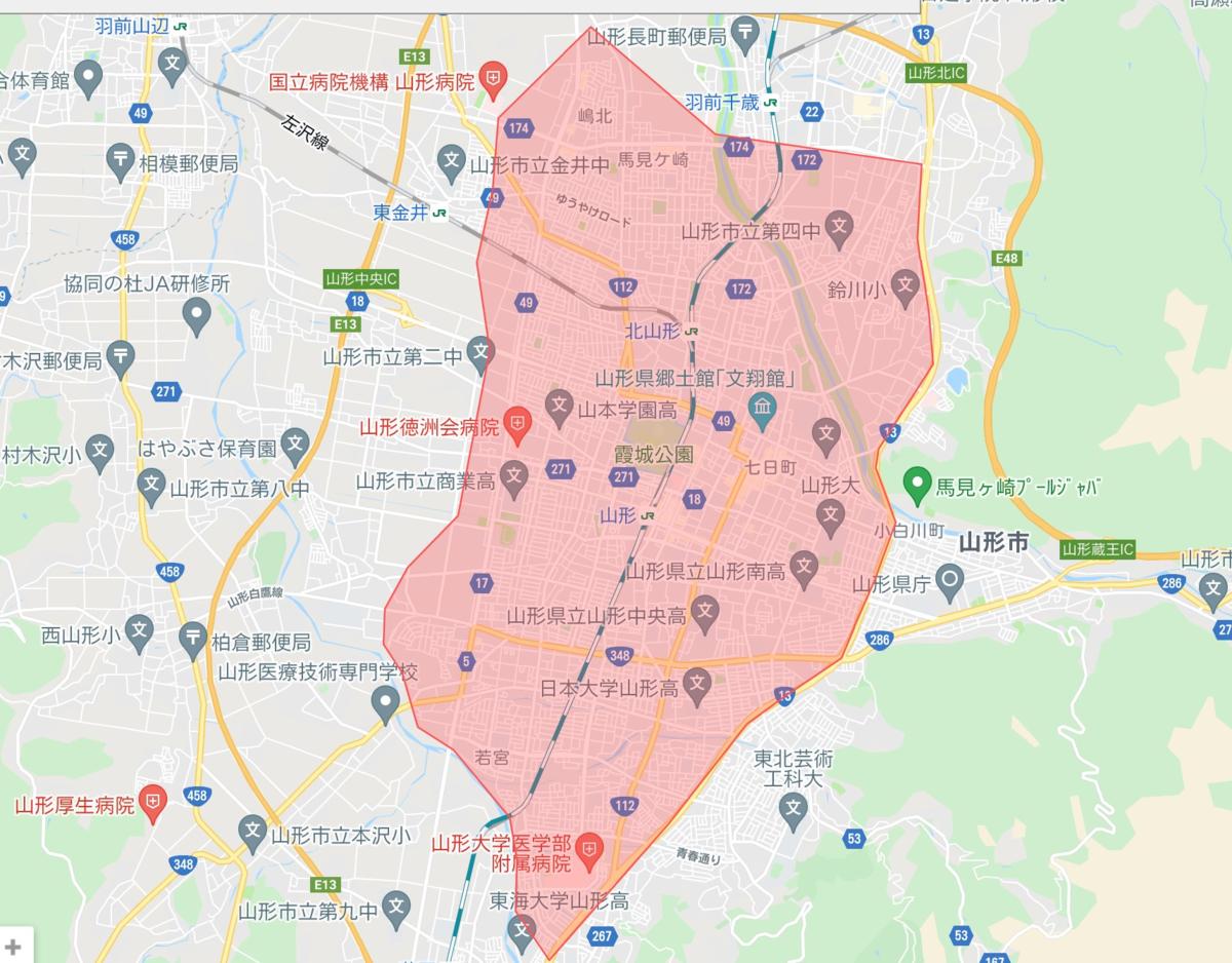 Uber Eats 山形の配達可能エリアの地図