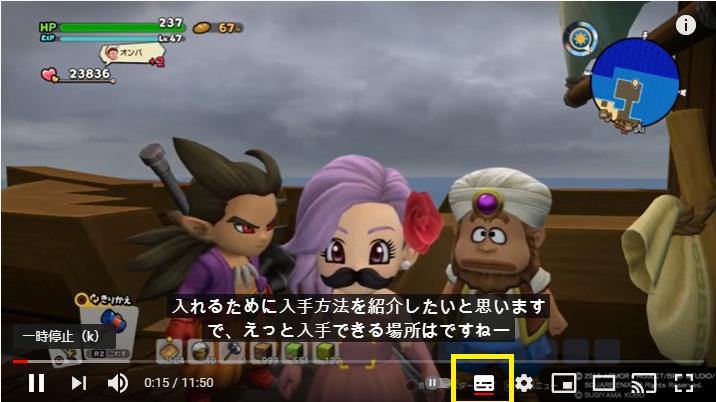 ウビット奮闘記 ドラゴンクエストビルダーズ2 字幕