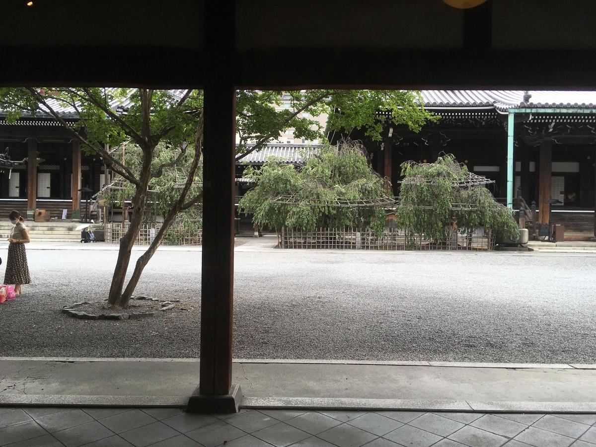 f:id:Uchiwa:20200803224019j:plain