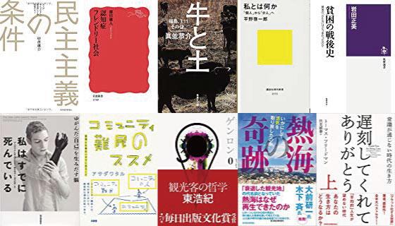 f:id:UchiyamaTakayuki:20181230231057j:plain
