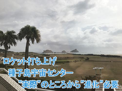 f:id:Uchu-Channel:20200224081243j:plain