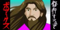 f:id:UddTakahashi:20130715210147p:plain
