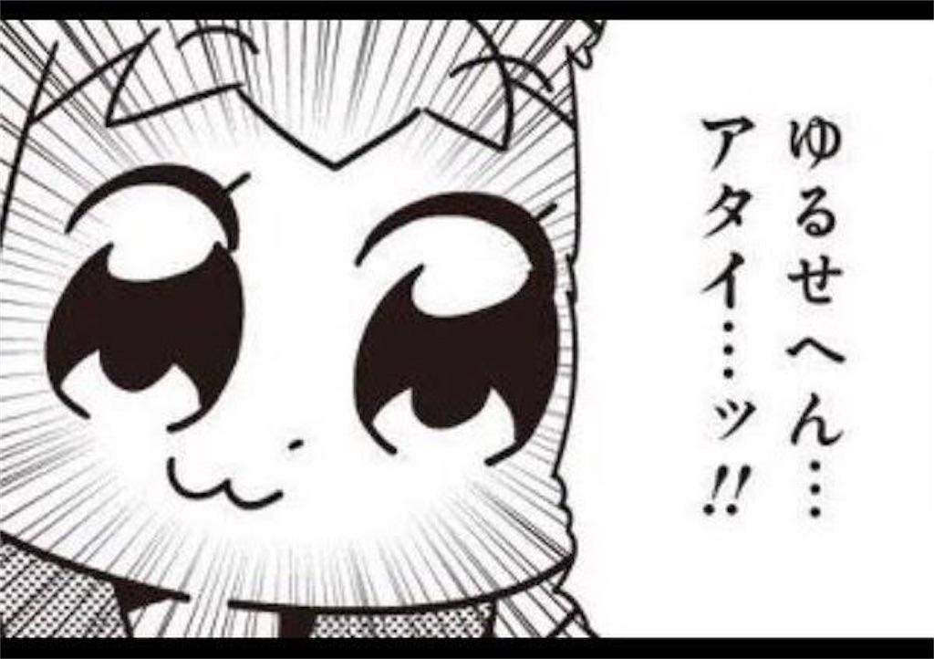 f:id:Udonko:20200612211236j:image