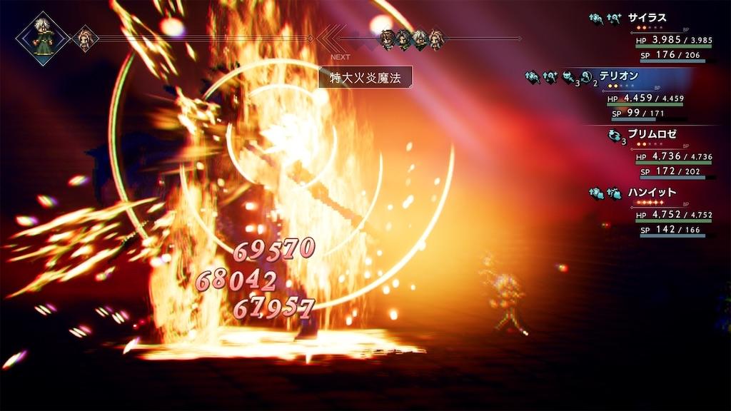 f:id:Udonko:20200802192018j:image
