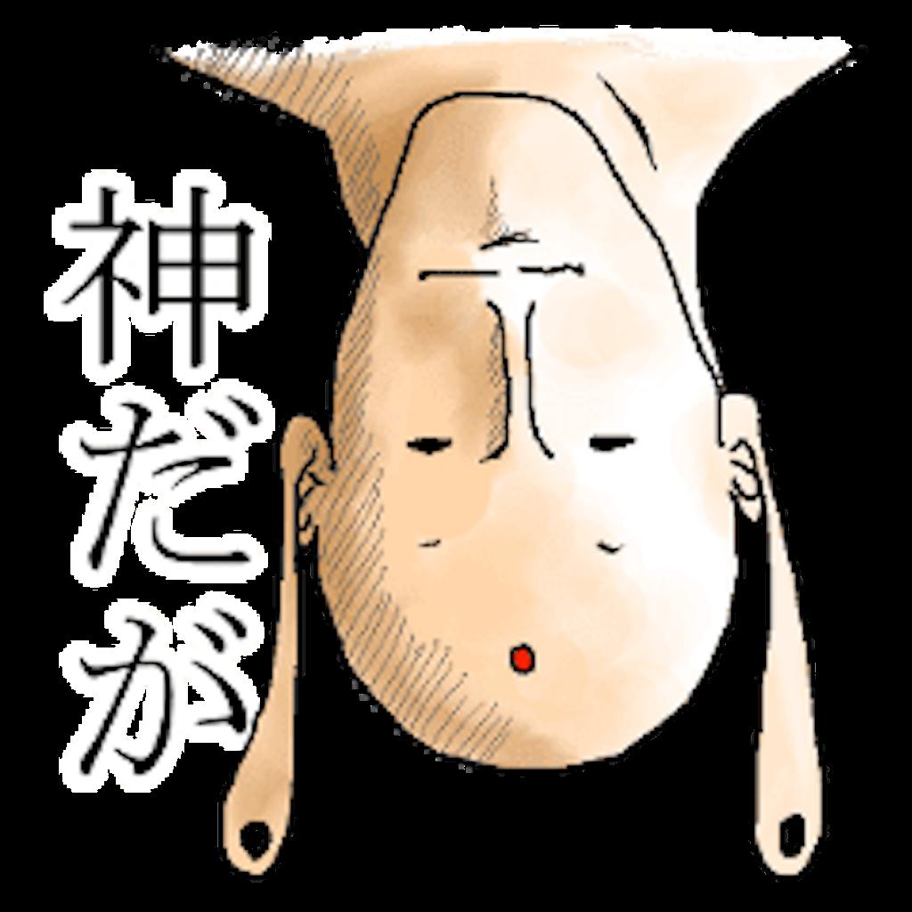 f:id:UedaYogaHiroki:20190620225722p:image