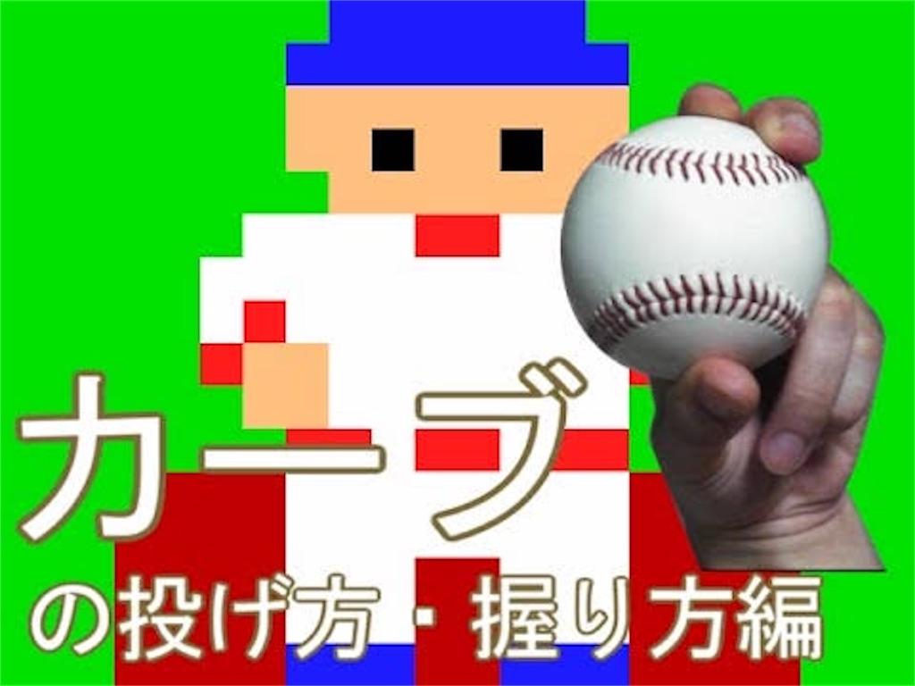 f:id:UedaYogaHiroki:20190622023243j:image