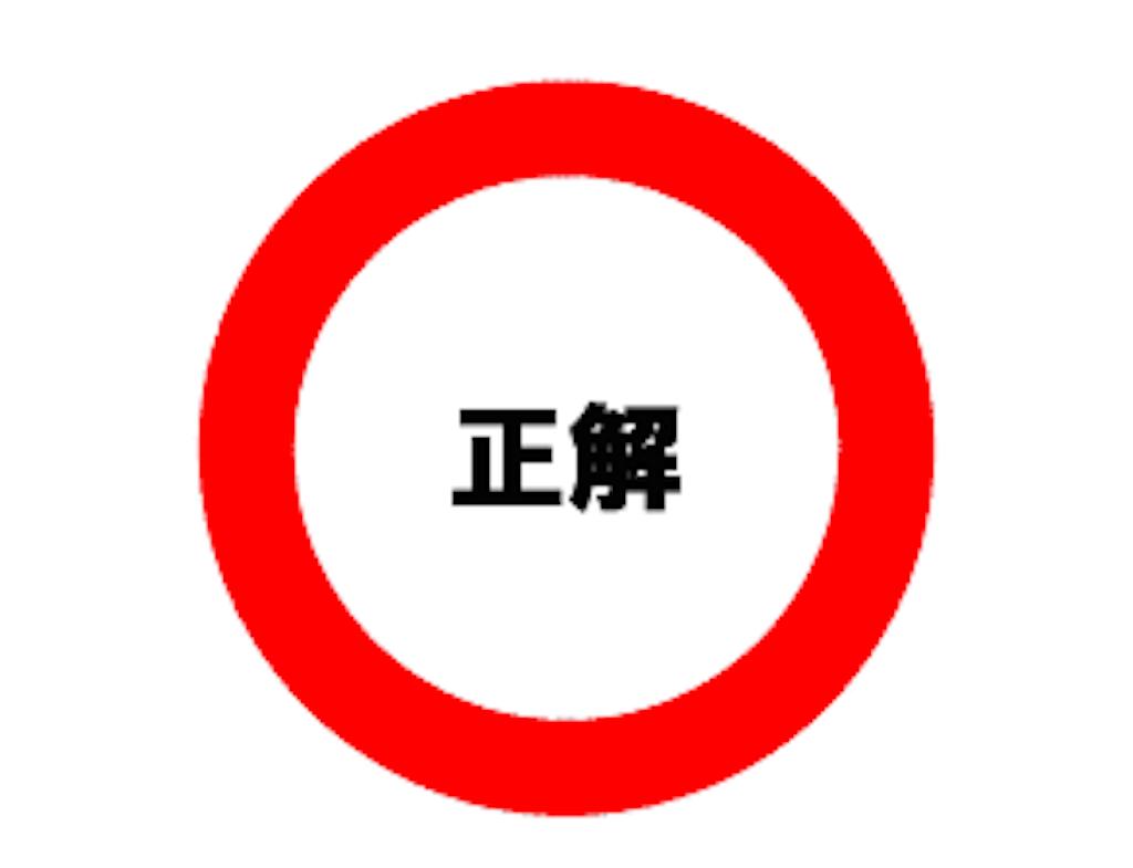 f:id:UedaYogaHiroki:20190622224654p:image