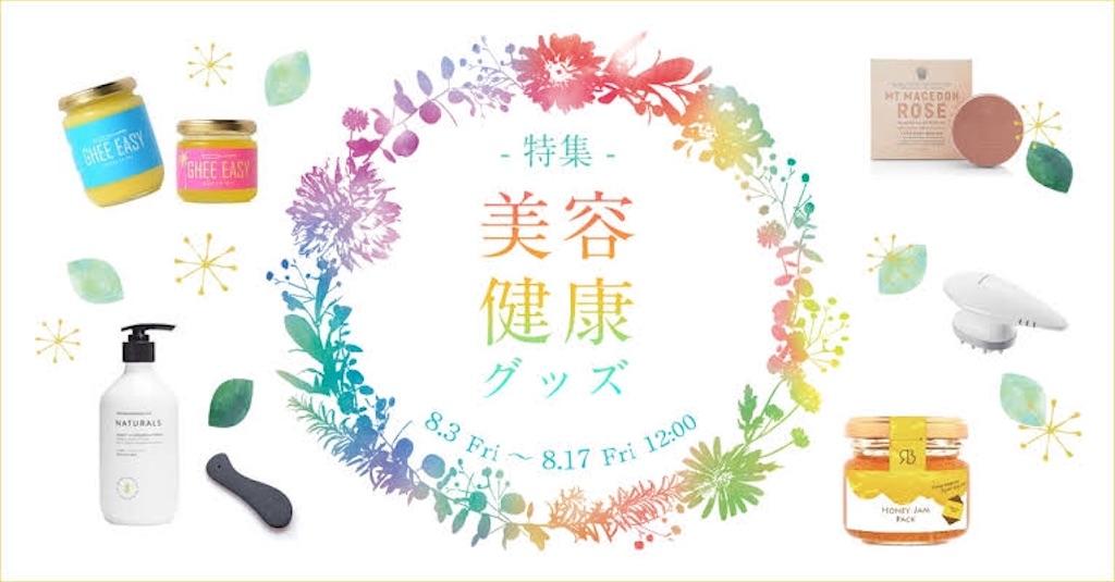 f:id:UedaYogaHiroki:20190624002008j:image