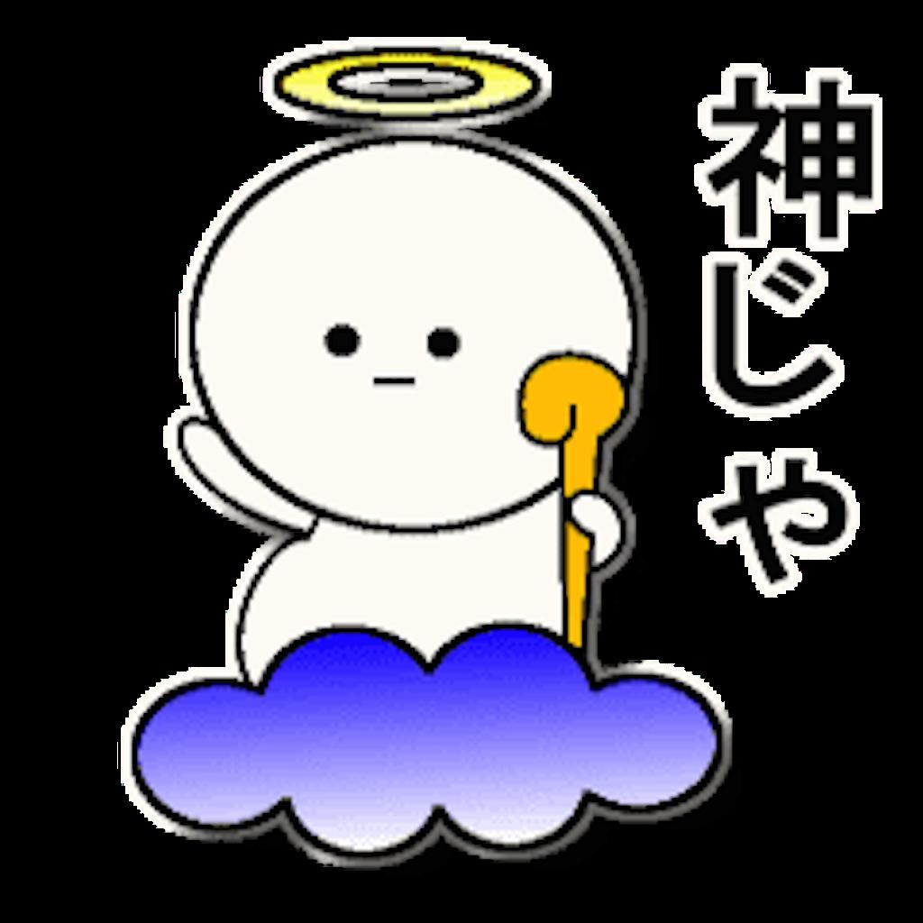 f:id:UedaYogaHiroki:20190624193644p:image