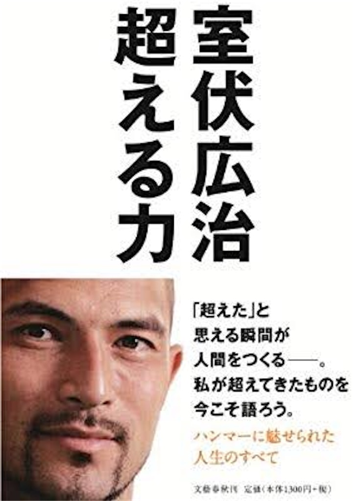 f:id:UedaYogaHiroki:20190625215203j:image