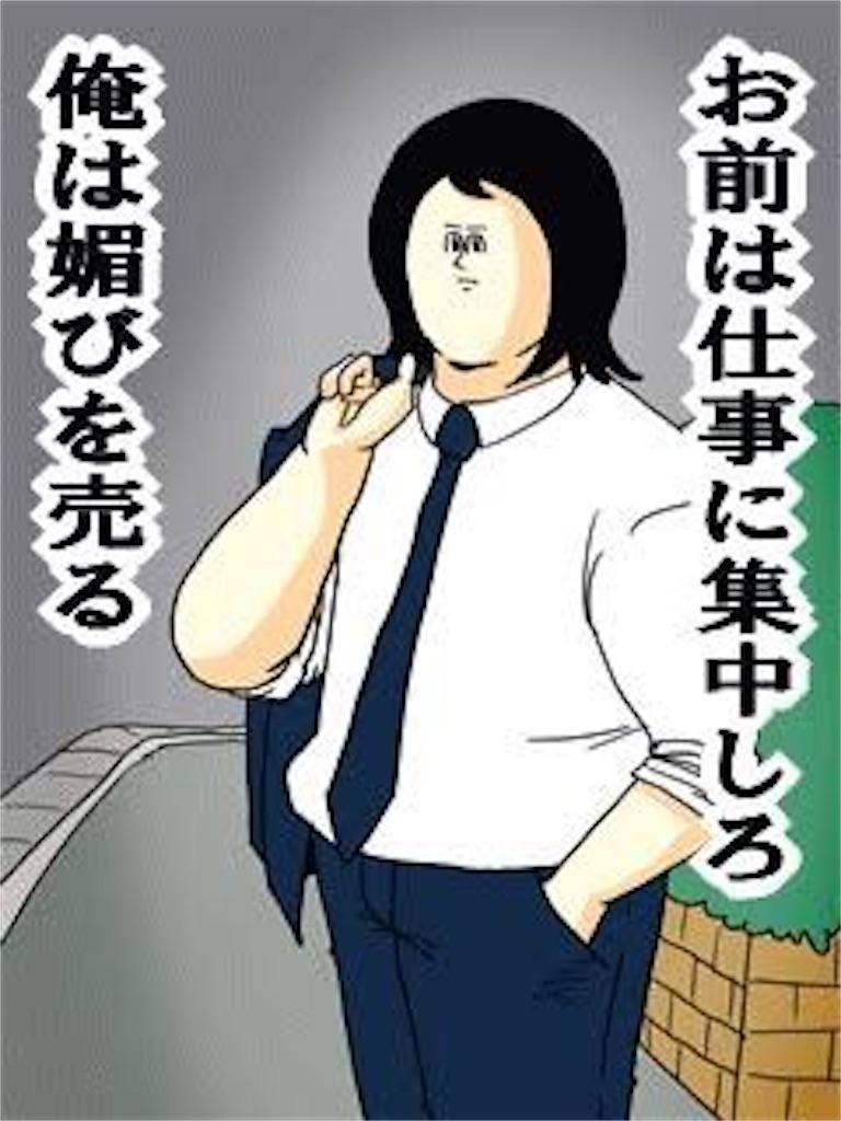 f:id:UedaYogaHiroki:20200225021830j:image