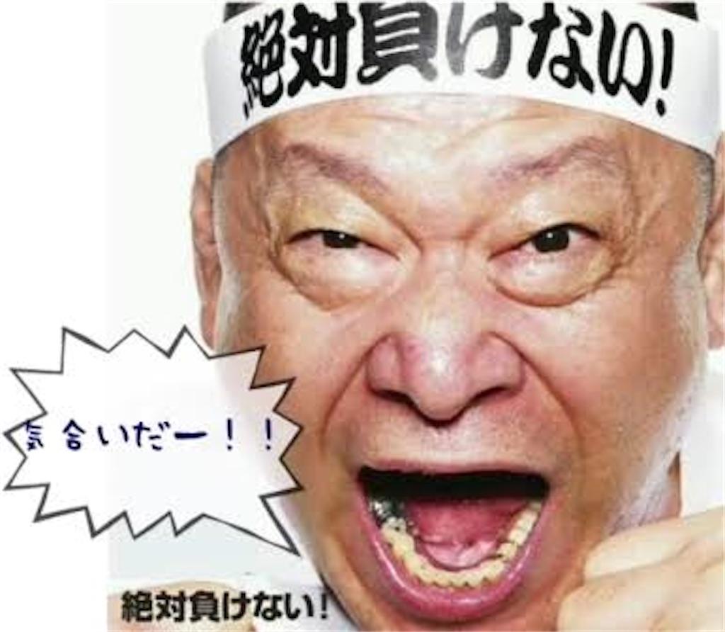 f:id:UedaYogaHiroki:20200225022706j:image
