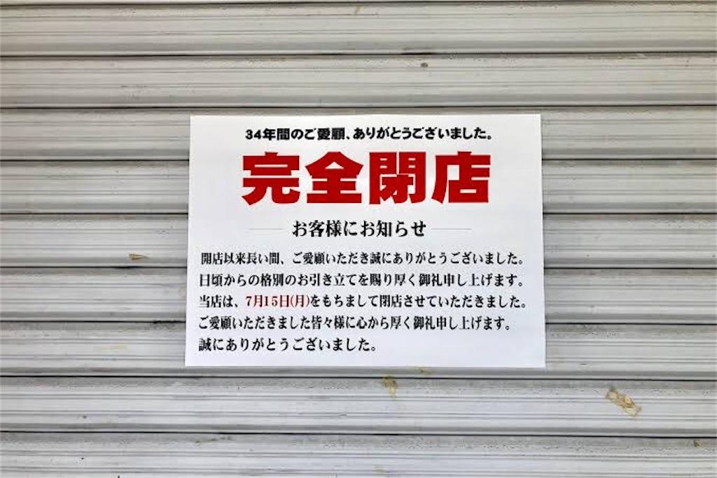 f:id:UedaYogaHiroki:20200326053939j:image