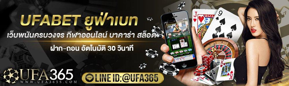 f:id:Ufa365:20200428221123j:plain