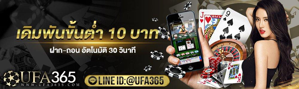 f:id:Ufa365:20200428221156j:plain