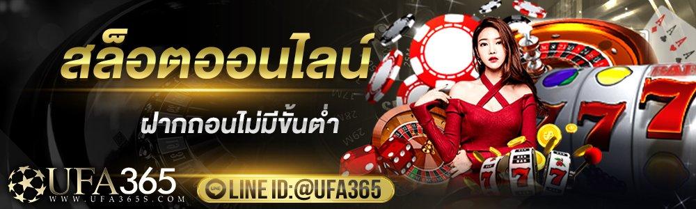 f:id:Ufa365:20200428222119j:plain