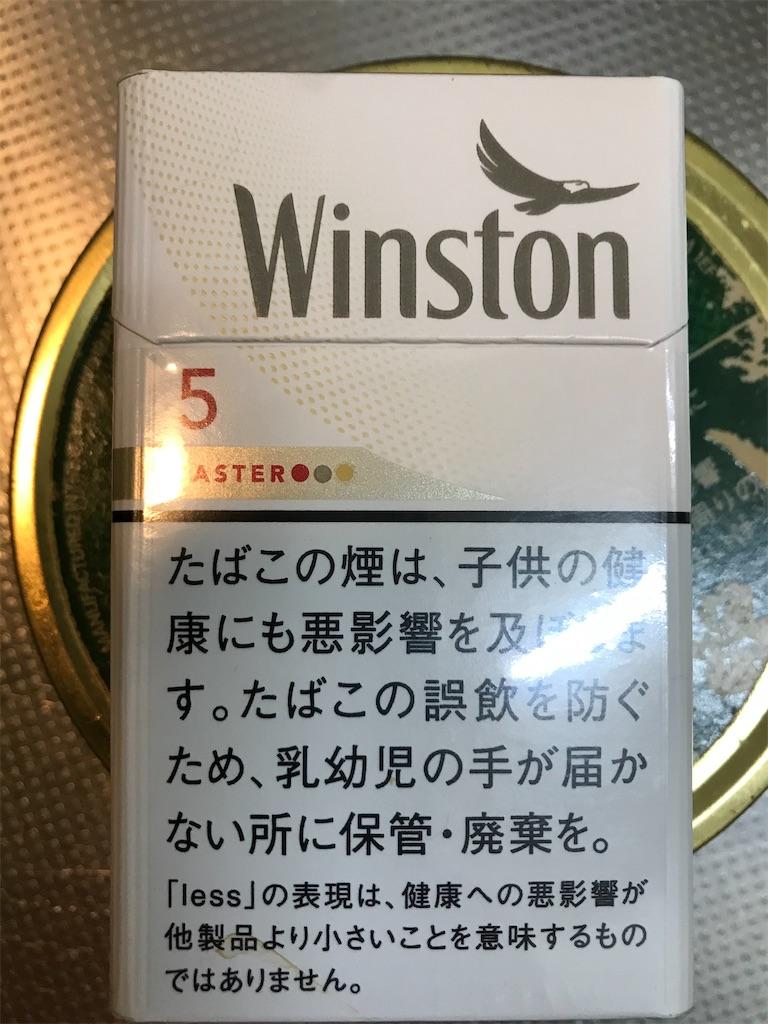 ウィンストン キャスター ホワイト