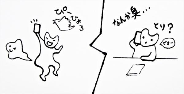 f:id:Uki-3:20180405215754j:plain