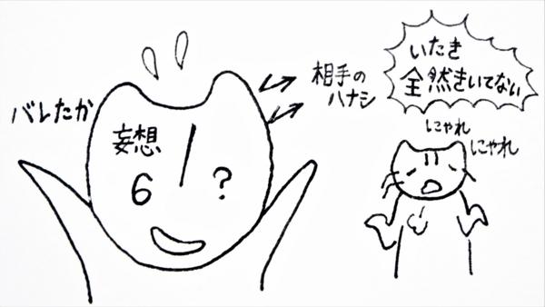 f:id:Uki-3:20180417032825j:plain