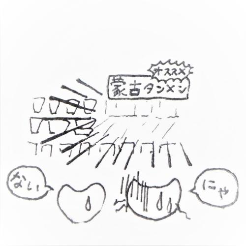 f:id:Uki-3:20190111002658j:plain