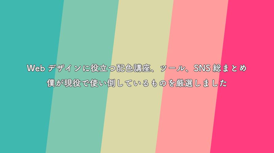 f:id:Ukoutoku:20180320121734p:plain