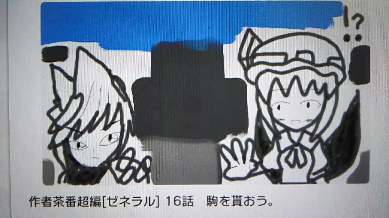 f:id:Ultra-Z-Fighter-Ryo:20160902170627j:plain