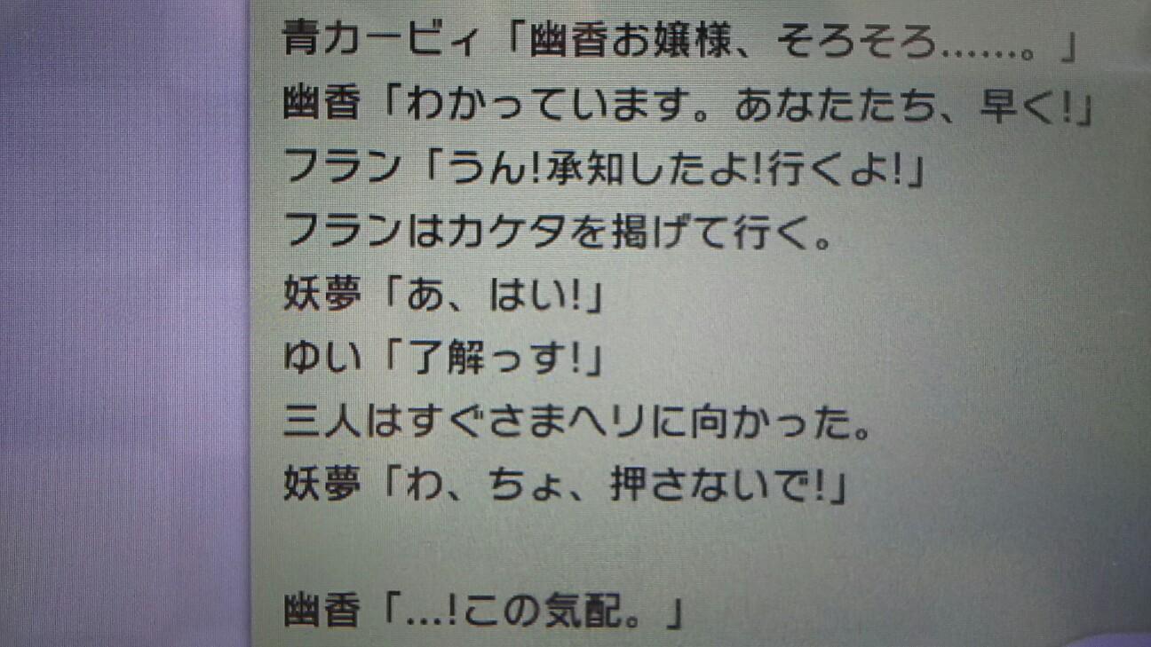 f:id:Ultra-Z-Fighter-Ryo:20160903144427j:plain