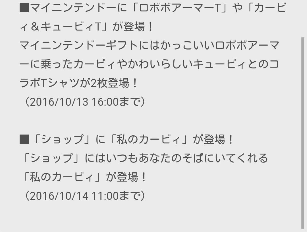 f:id:Ultra-Z-Fighter-Ryo:20160916202832j:image